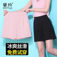 阔腿短裤女高腰夏季裤子2019新款韩版显瘦a字大码宽松白色热裤女