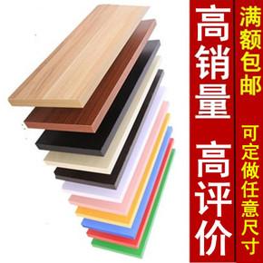 一字隔板置物架墙上搁板书架机顶盒架隔断实木板定做衣柜层板定制