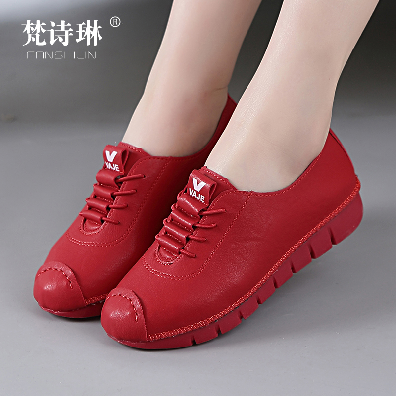 厚底舒适女单鞋