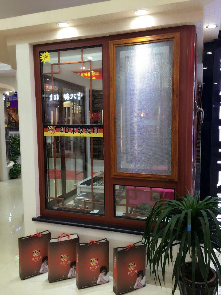 铝合金防盗门密封条隔音防风保暖自粘硅胶门窗门缝防撞胶条皮条