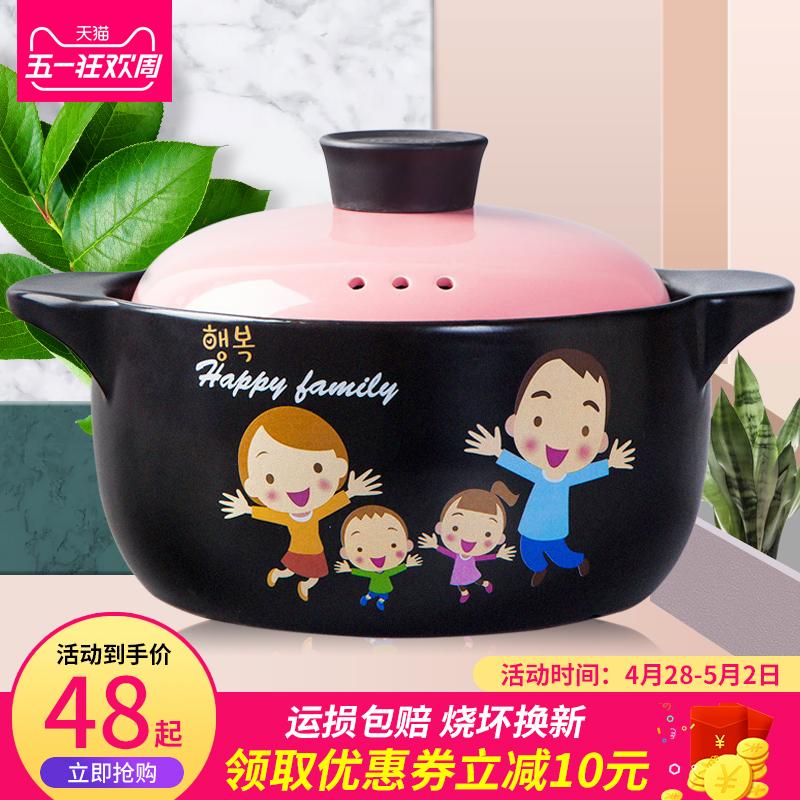 耐高溫燉鍋煲仔飯