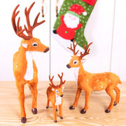 Christmas decorations, deer, window decoration, scene decoration, Christmas tree decoration, doll, shooting props, dress up