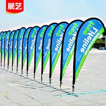 Drapeau de plage couteau deau drapeau de route banderole extérieure publicité drapeau rétractable 3 mètres mât de drapeau 5 mètres plume de drapeau sur mesure
