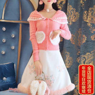 陛下兰他惜冬装新款复古蕾丝珍珠甜美软妹兔毛蕾丝针织衫毛衣开衫