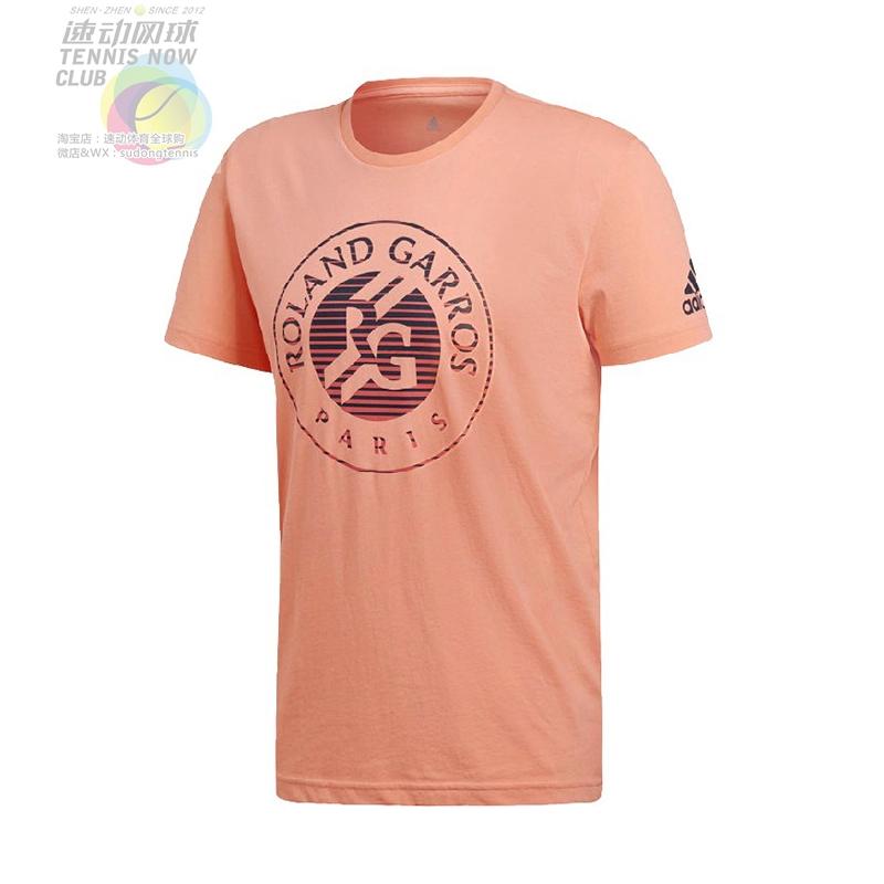 2018法网新款网球文化衫圆领T恤Adidas Roland Garros Tee男短袖