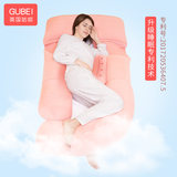 Pregnant women pillow waist side sleep pillow side lying on the pillow sleeping mat pregnancy u-type sleeping pillow to the belly of the sleeping god bed pillow