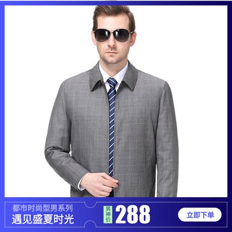 2019秋冬新款男装中年男士夹克薄款大码夹克外套0LILANG0YOUNGOR0商品大图