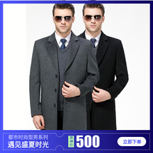 2019秋冬新款男装毛呢大衣中年男士大码外套Z0LILANG0YOUNGOR0图片