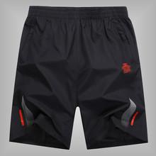 透气男沙滩裤 跑步夏季薄款 男宽松速干大码 健身套装 五分裤 运动短裤