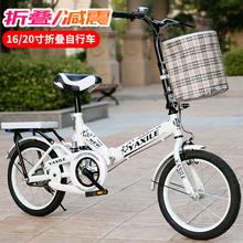 折叠自行车16寸20寸减震池泻⑴孩成人公主车青少年女士单车 新款图片