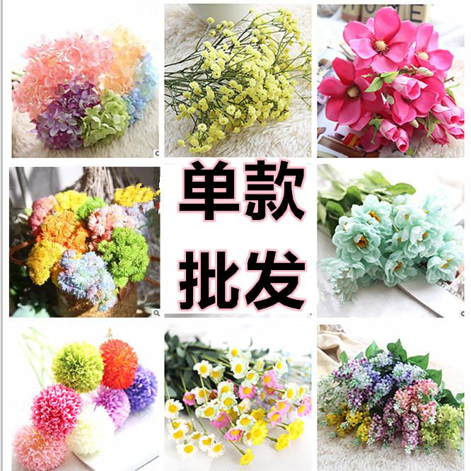 绣球花干花装饰
