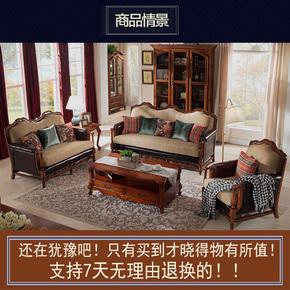 简美式实木沙发客厅欧式布艺沙发大户型一二三位沙发茶几边几组合