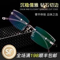 无框眼镜男钻石切边近视眼镜男士商务防电脑辐射成品变色眼镜框架