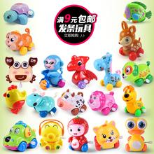 章鱼塑料婴幼儿童发条玩具青蛙0-1-3岁男女宝宝益智动物铁皮摇摆