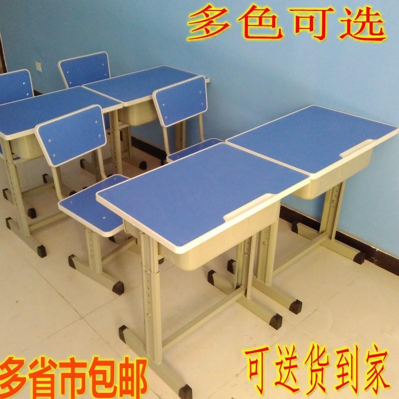Школьная мебель Артикул 569246063642