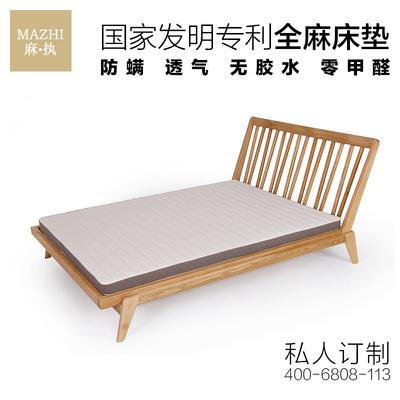 全麻床垫 黄麻床垫 非椰棕山棕弹簧床垫 1.5 1.8米薄软硬床垫定制618大促