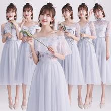灰色伴娘裙子晚礼服姐妹团显瘦婚礼 秋韩版 伴娘服中长款 女2018新款图片
