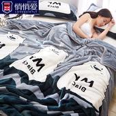 夏珊瑚绒毛毯法兰绒单人加厚学生宿舍被子夏午睡沙发空调盖腿毯薄图片