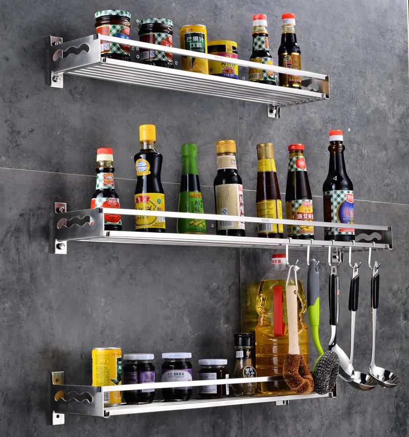 特价 304不锈钢免打孔厨房置物架墙上壁挂式收纳调味料架储物挂架