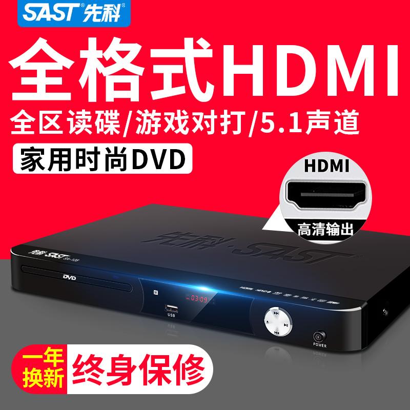 Blu-ray / DVD плееры Артикул 579247341281