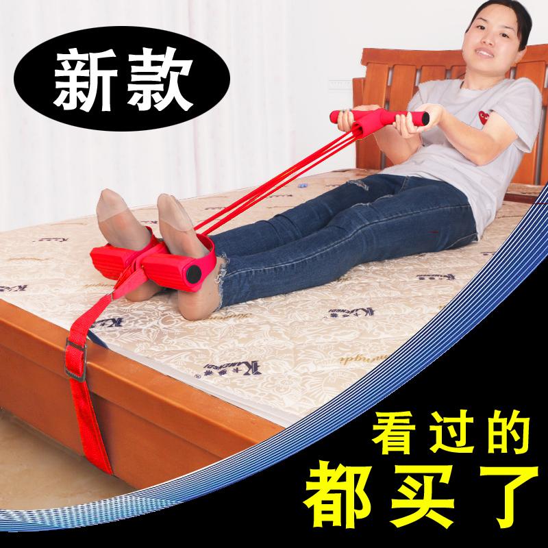 床上仰卧起坐辅助器 压脚家用健身器材 学生宿舍懒人瘦肚子收腹机