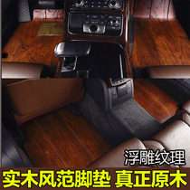凯迪拉克CTS ATS XTS 5 SRX赛威CT6凯雷德DTS原实木地板汽车脚垫2