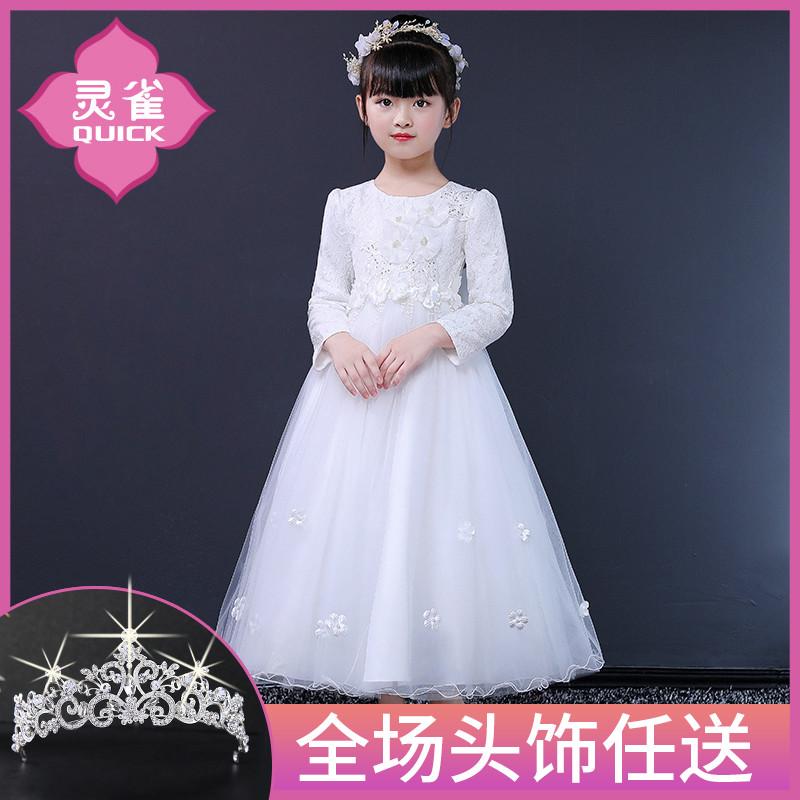 儿童公主裙子春装女童连衣裙夏装小女孩春季洋气白色蓬蓬纱裙春裙