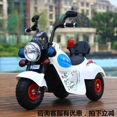 哈雷儿童电动摩托车充气轮警车小孩可骑双驱电瓶男女三轮音乐童车图片
