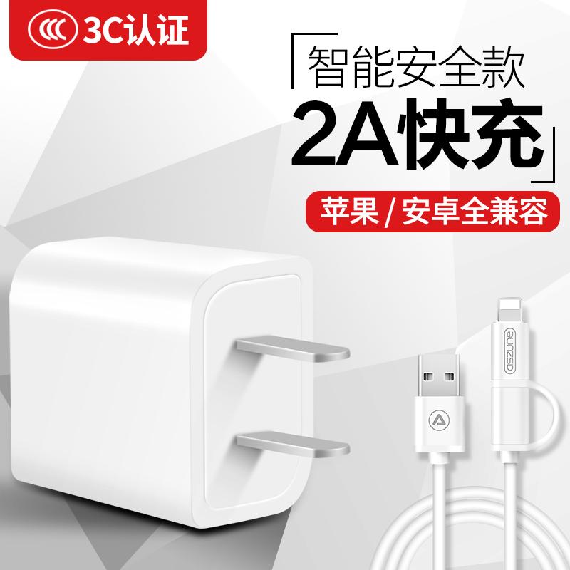 小米5充电器充电器