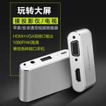 绿联手机连接电视显示器投影仪苹果8X安卓ipad转hdmi/vga线转换器