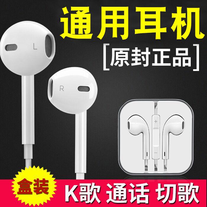 x6plus耳机
