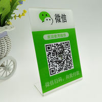 Two-dimensional code payment card custom listing WeChat money collection code creative QR code stickers custom Alipay collection code