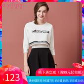 阿依莲正品2019秋装新款时尚女假两件女撞色长袖T恤中裙连衣裙