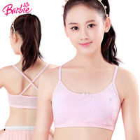 Girls vests, children's underwear, girl development, student bra, summer bra, big boy, 9-12-13-15 years old