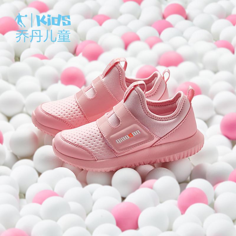喬丹童鞋女童鞋子2019新款秋季運動鞋魔術貼女孩小童鞋秋款跑步鞋