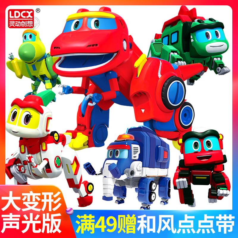 灵动创想帮帮龙儿童玩具变形车.