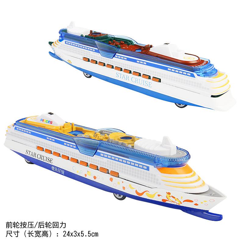 装88392豪华英文游轮模型 合金声光回力语音播报儿童玩具学生礼物