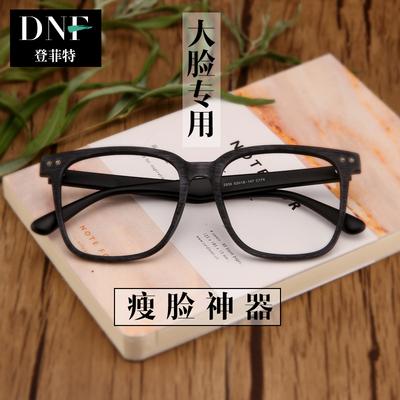 登菲特复古超轻防蓝光近视眼镜框 男黑框全框大脸大框木纹眼镜架