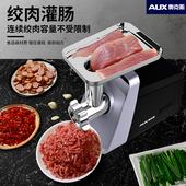 奥克斯电动绞肉机家用小型全自动绞菜绞馅搅碎搅肉机多功能灌肠机图片