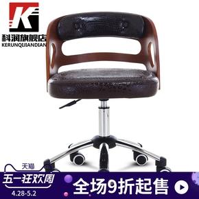 科润电脑椅家用办公椅子升降转椅实木靠背会议休闲座椅皮质老板椅