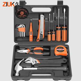【可定制logo】久克17件家用工具箱套装工具组合五金维修工具箱图片