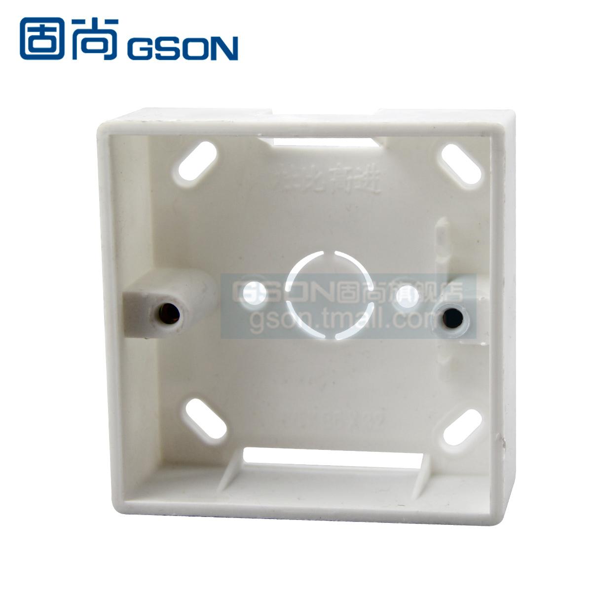gson电子门禁系统GSON-705