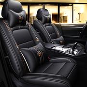 本田CRV 2012/2013/2014款都市版专用汽车坐垫四季新款皮革座垫套