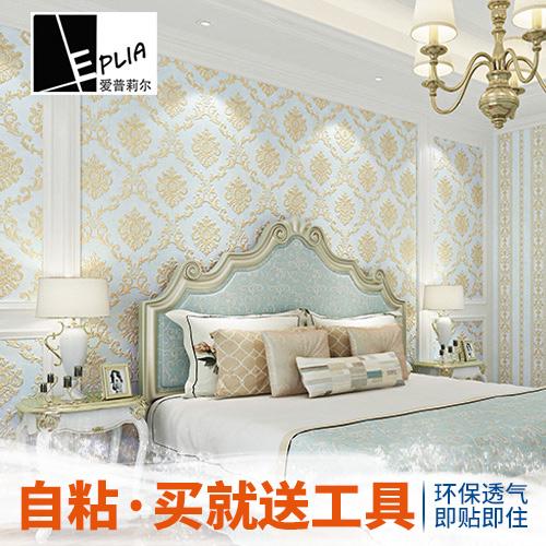 房间墙纸自粘欧式