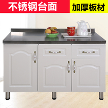 Simple cabinet stainless steel countertops economy kitchen stove cabinet sink cabinet dishwashing cabinet dining cabinet cupboard