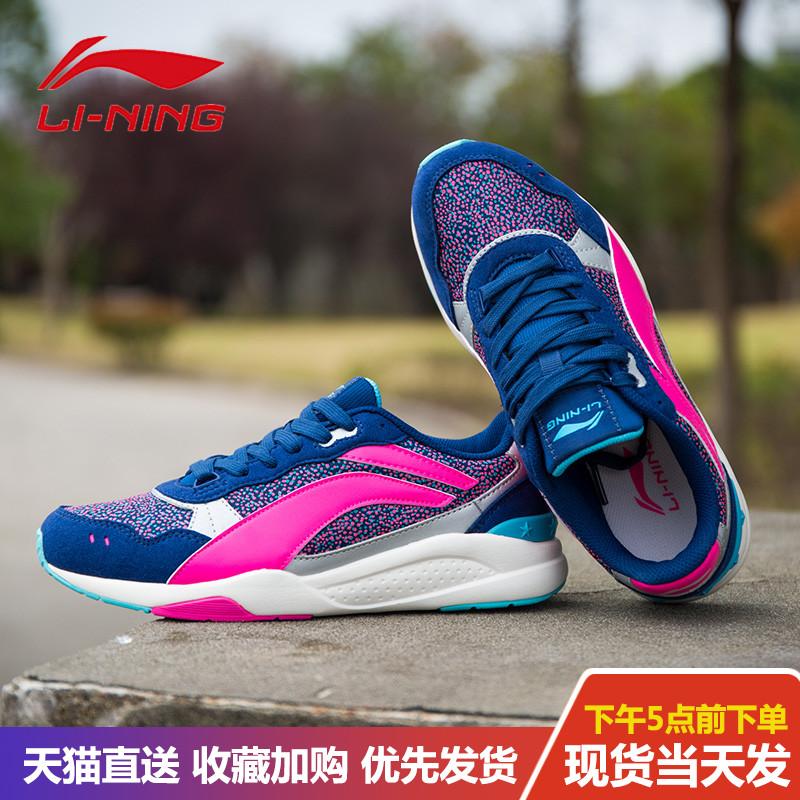 李宁跑步鞋 女鞋2018秋季新款女子减震轻质休闲透气运动鞋ALCK074