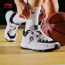 李宁篮球鞋 男音速5特纳低帮超轻10CBA赞助款韦德之道秋新款运动