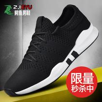男士皮鞋男鞋黑色真皮新款春季正装韩版青年商务百搭休闲鞋子男潮