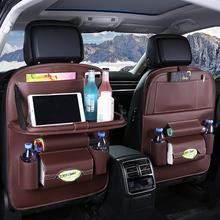 汽车座椅背收纳袋挂袋多功能储物箱车载餐桌储置物袋车内装饰用品