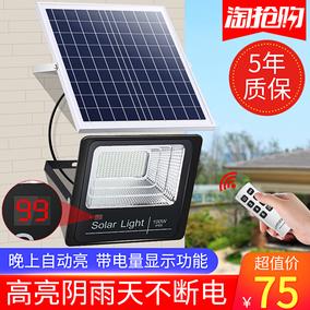 新农村太阳能灯家用户外照明100w室内大功率路灯防水超亮庭院灯